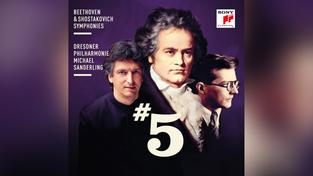 CD Cover: Michael Sanderling - Beethoven & Schostakowitsch 5 (Foto: Sony Classics)